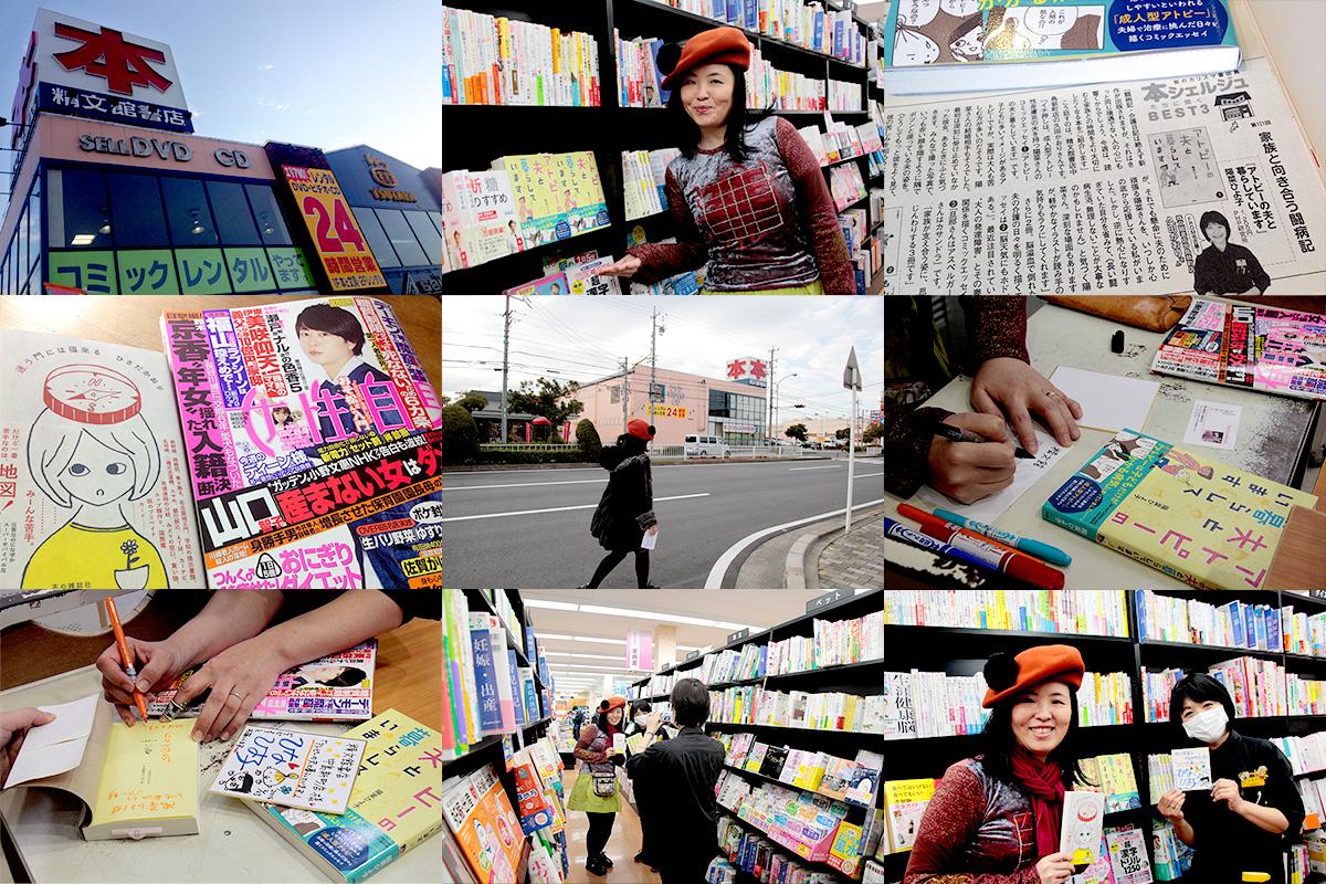 160223seibundou_nakashimashinmachi3708b.jpg