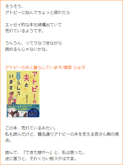 160311ringo_blog02.jpg