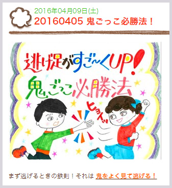 160412suiensaa_website.jpg