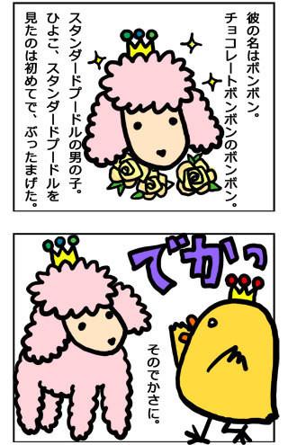 101016uekusa_san2230.jpg