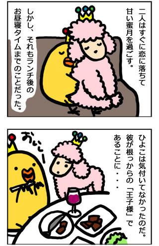 101016uekusa_san2231.jpg