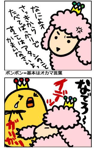 101016uekusa_san6838.jpg
