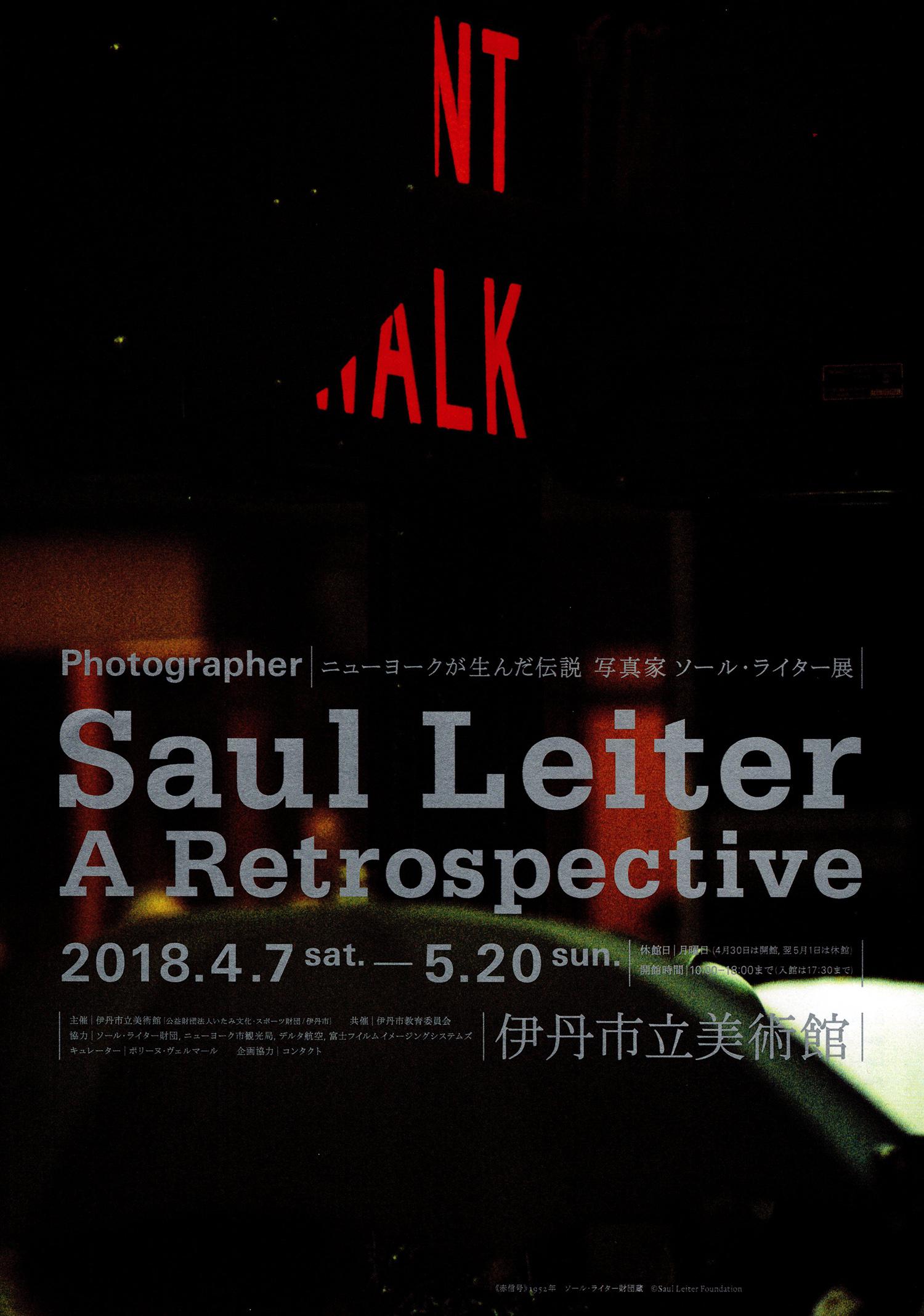 180515_saulleiter02.jpg
