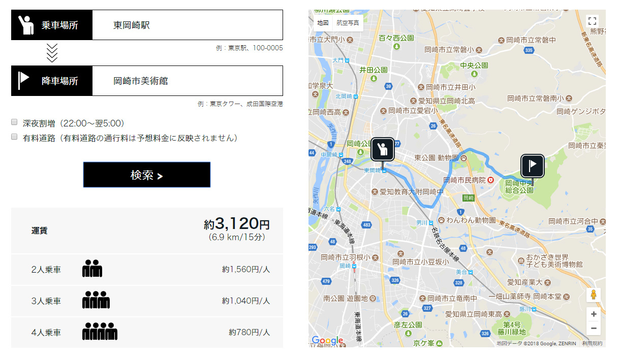 180513okazaki-2.jpg