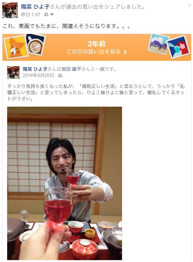 160820akayu_onsen1.jpg