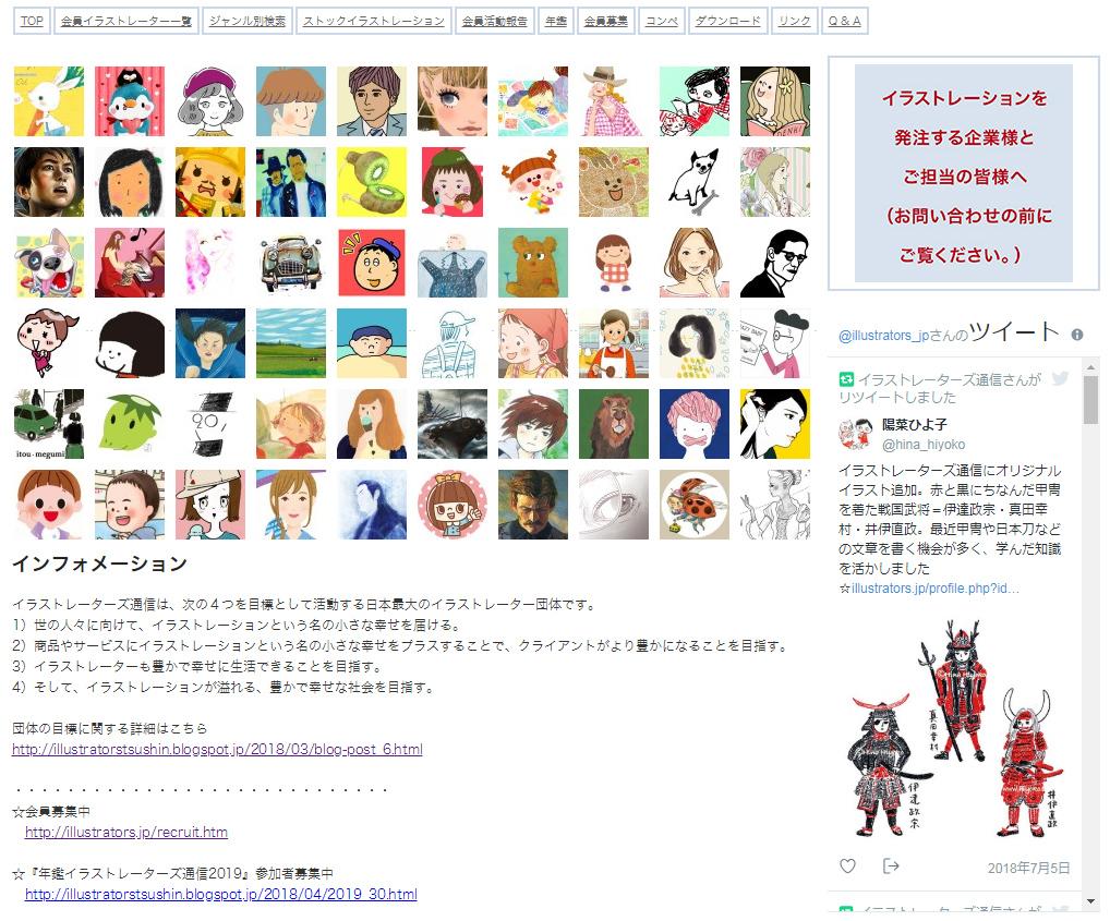 180705illu_tu1.jpg