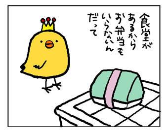160827_090814bento1.jpg