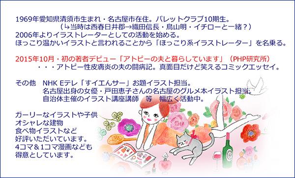 150919meishi_ura.jpg