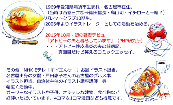 170301meishi_ura.jpg