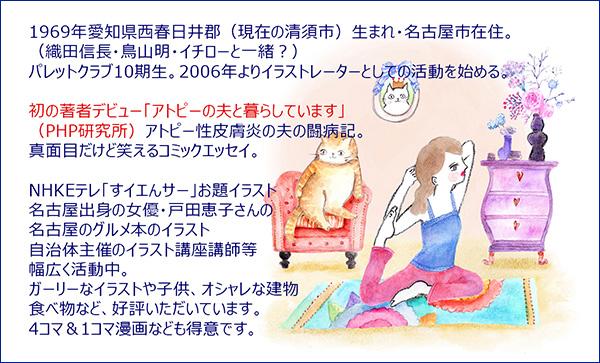 180211meishi_ura.jpg