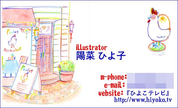 170301name_card.jpg