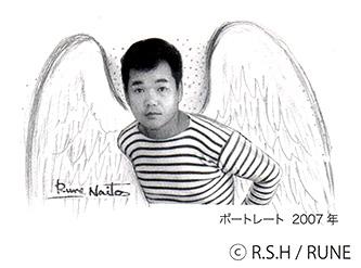 160819rune_naito3.jpg