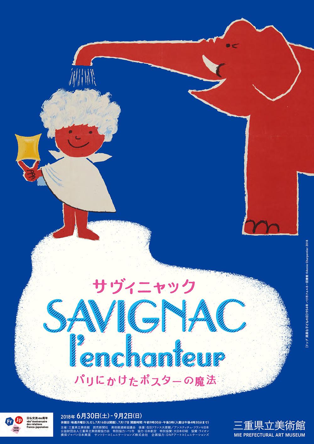 180829_savignac_1.jpg