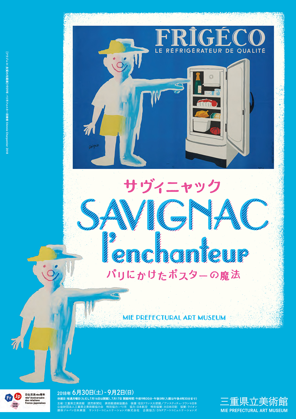 180829_savignac_2.jpg