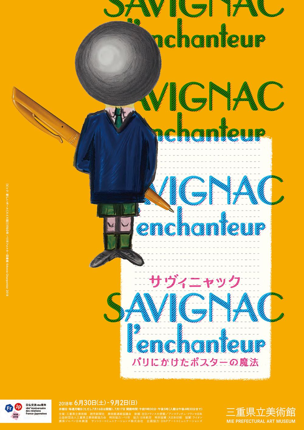 180829_savignac_4.jpg