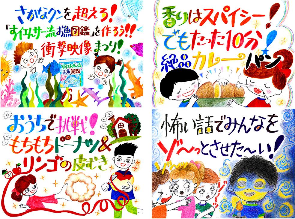 180830_hinahiyoko_suiensaa.jpg