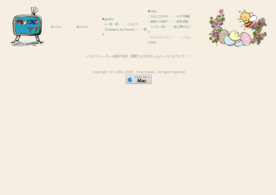 090407website_top.jpg