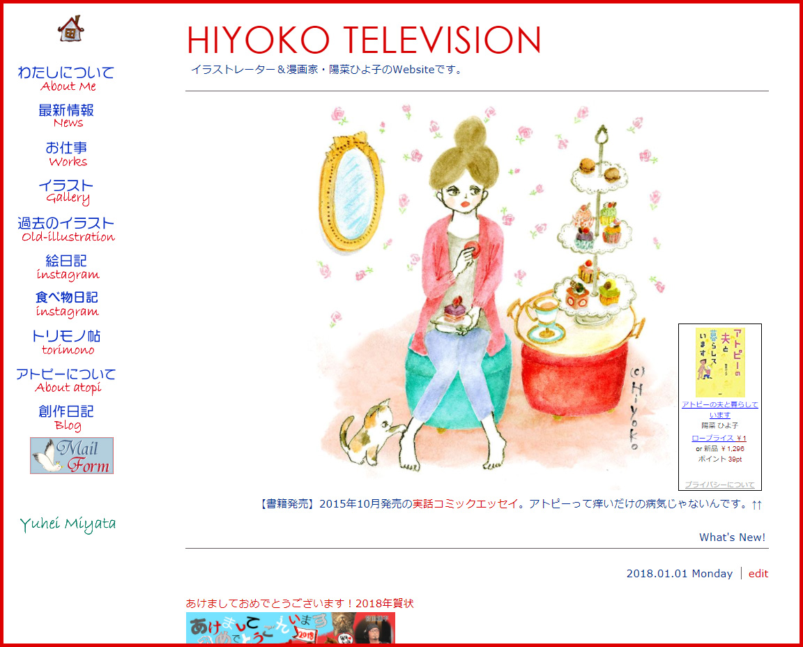 180121web_cover01.jpg