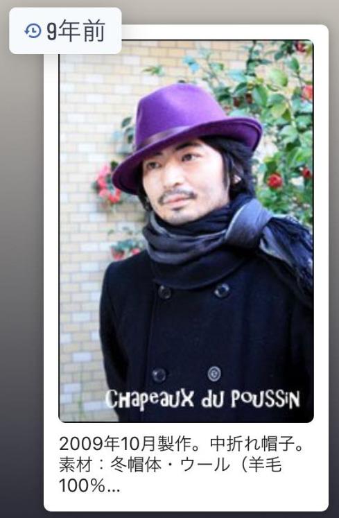 190115_9yearsago_yuhei1.jpg