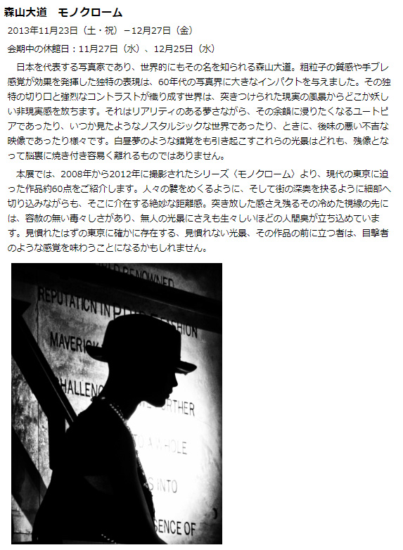 190127moriyama_kichijyouji-1.jpg