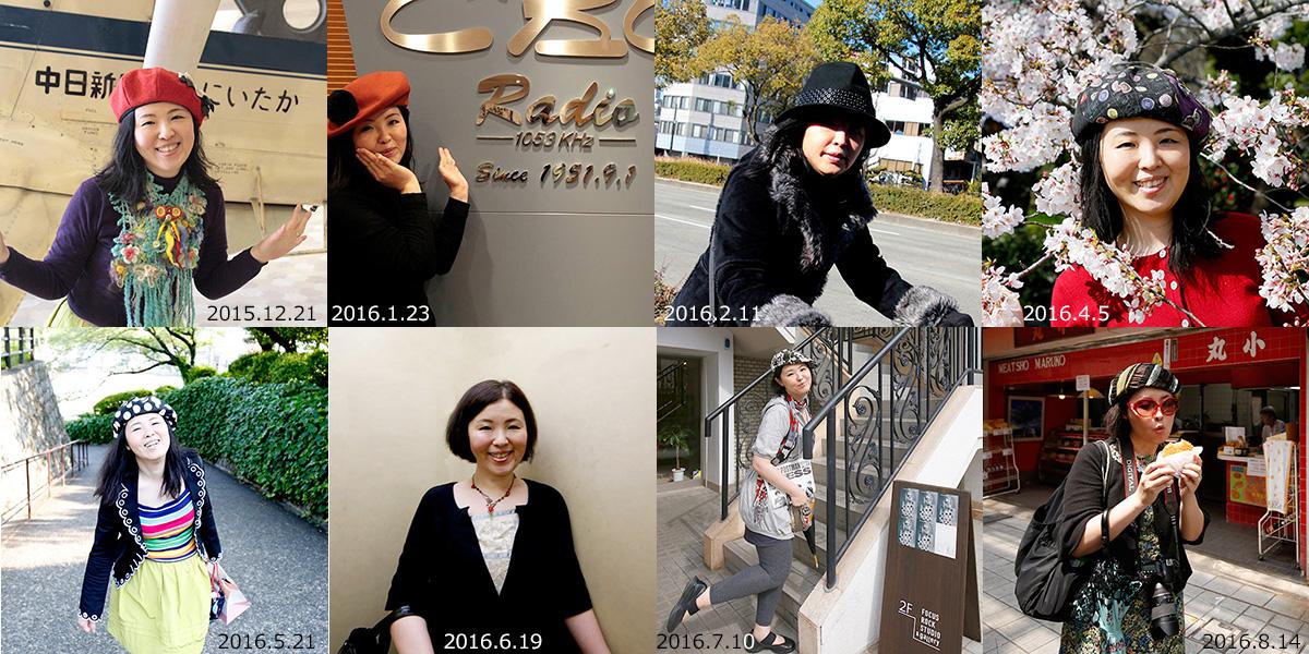 161022_hiyoko_profile_3.jpg
