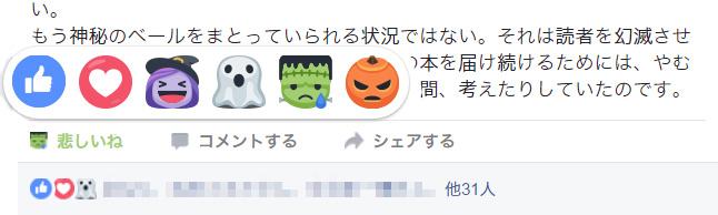 161029book_oota_sensei-2.jpg