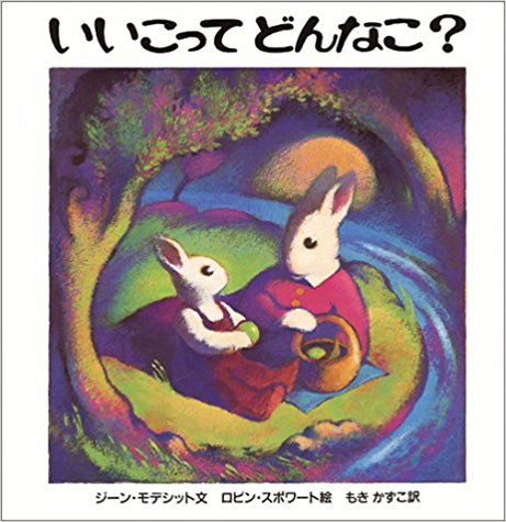 19941025iiko_donnnako.jpg