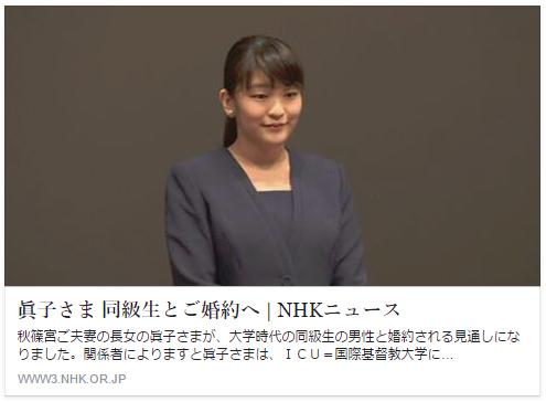 170516mako_ouji1.jpg
