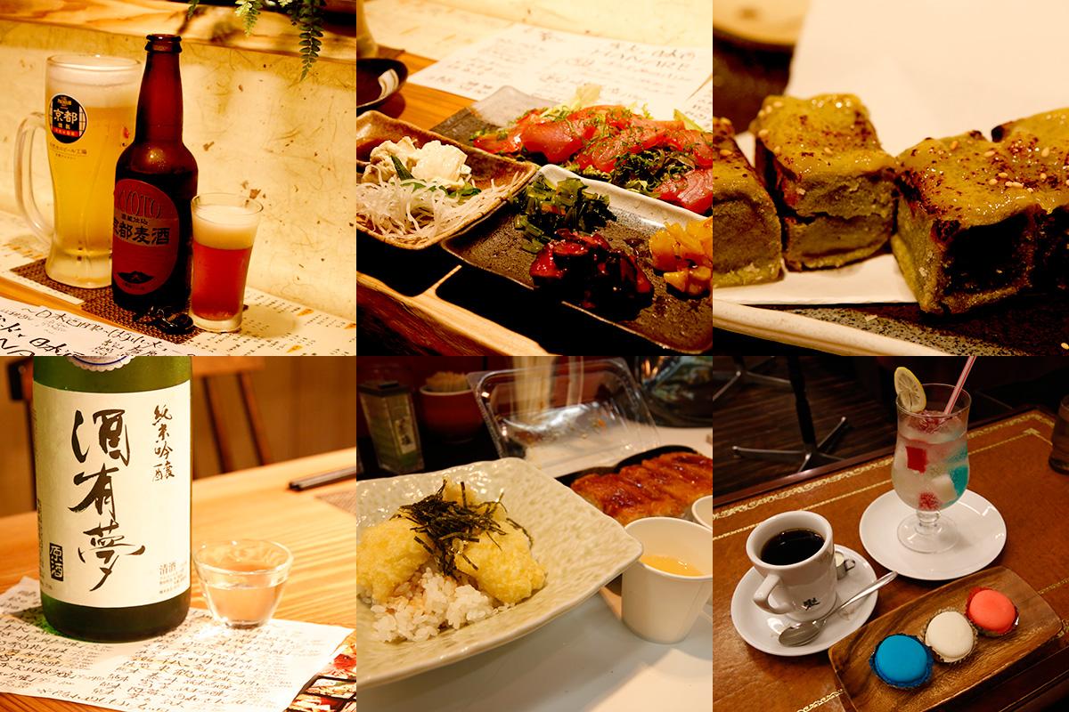 170703-4_kyoto_eating_yoko.jpg