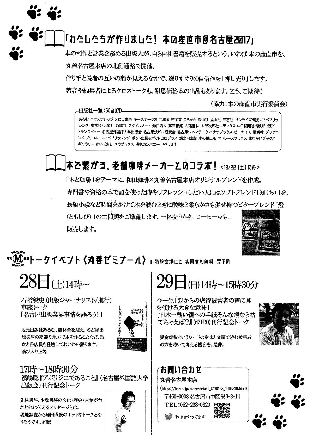 171029_18403692.jpg