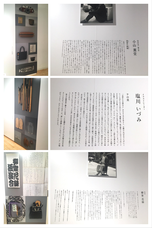171212_kenobi6.jpg