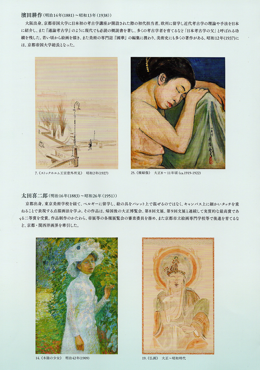 170704_kyoto_bunka2.jpg