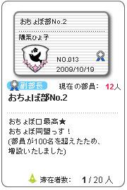 091027_10288046381.jpg