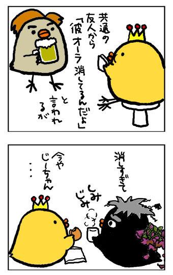 090725motemote2.jpg