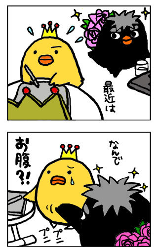 090722hima2.jpg