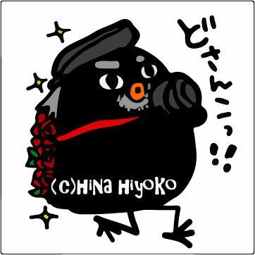 131104hiyoko_dagane7525.jpg