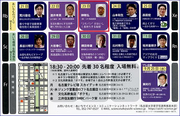 131023hiyoko_dagane6880.jpg