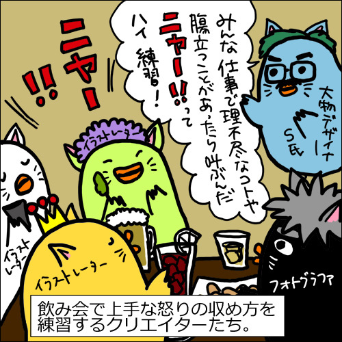 131011hiyoko_dagane2105.jpg