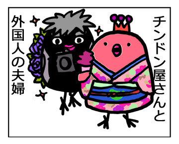 121013hiyoko_dagane9538.jpg
