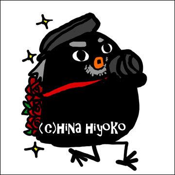 121012hiyoko_dagane1294.jpg