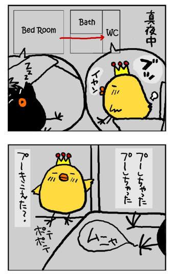 090813haiji1.jpg