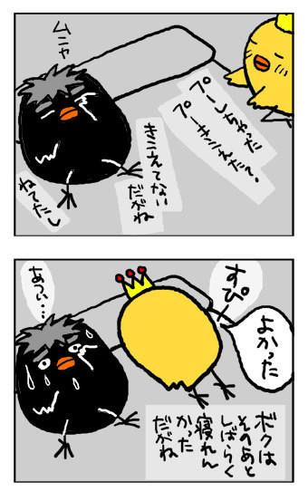 090813haiji2.jpg