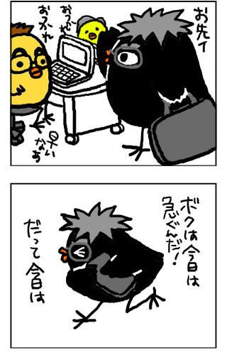 090915kuri1.jpg