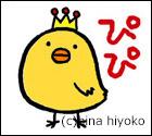 pipi_profile2.jpg