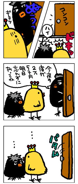 100112_6934.jpg