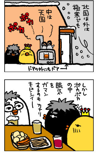 100106hisshi_taeru01.jpg