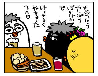 100106hisshi_taeru03.jpg