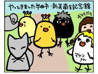100326nankichi01.jpg