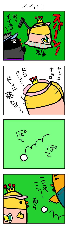 141114golf10-1.jpg