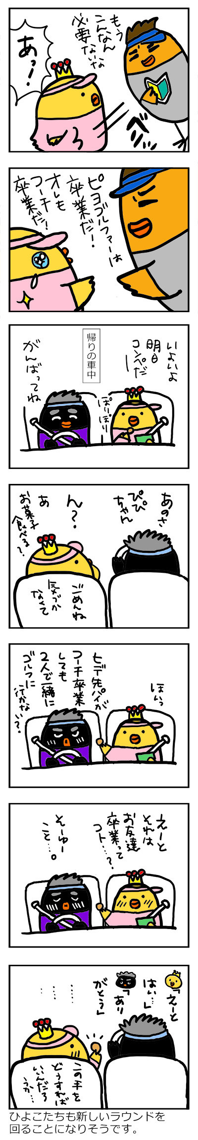 150220golf21-2.jpg